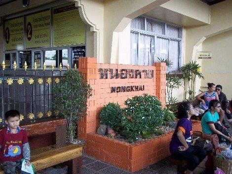 Nongkhai Train Station