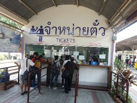 Ticket Office at a Thai Railway Station