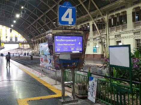 Train from Bangkok to Ubon Ratchathani