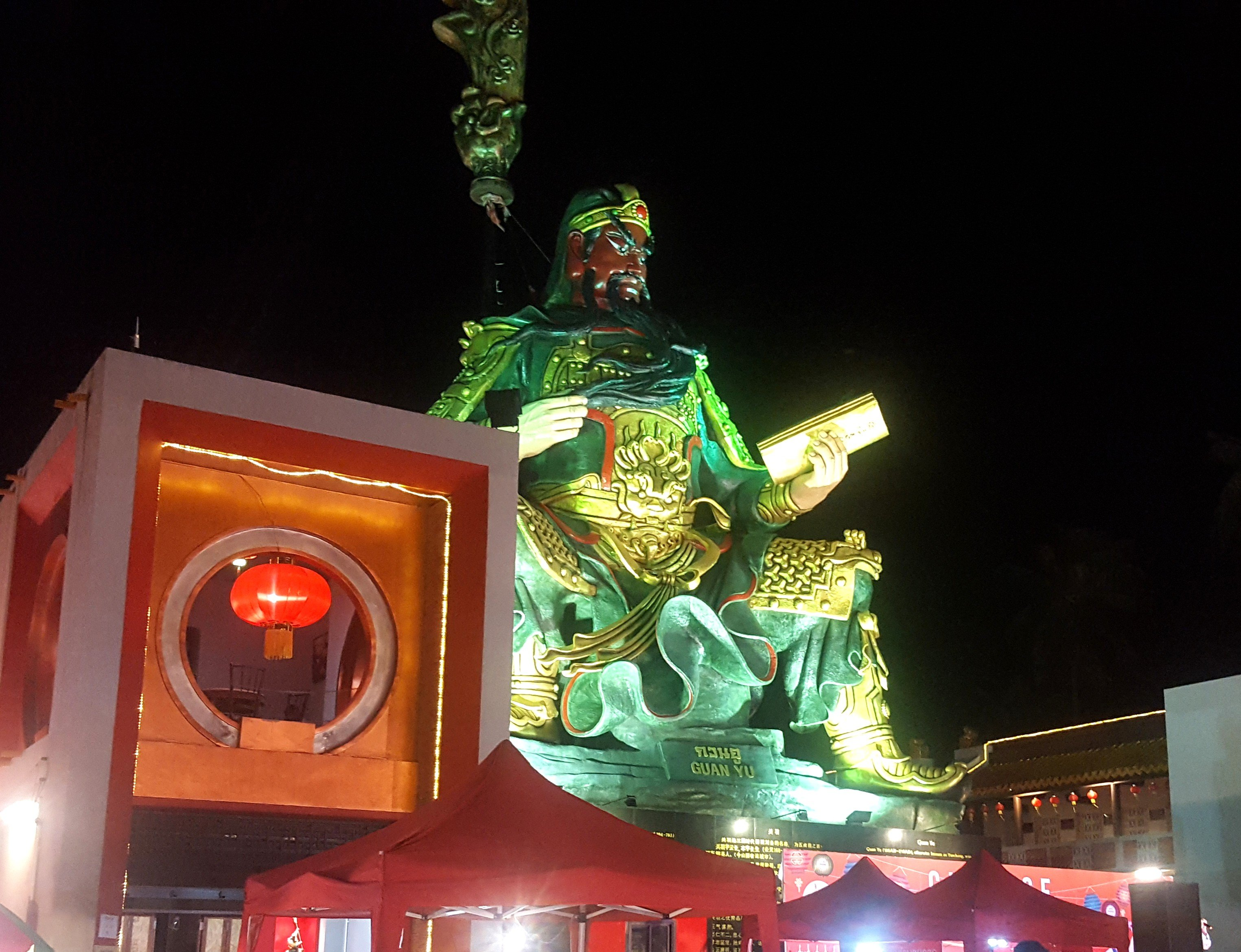 Guan Yu Shrine in Koh Samui