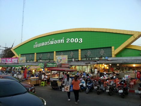 Udon Thani has a busy night market