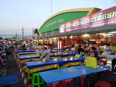 Udon Thani Night Market