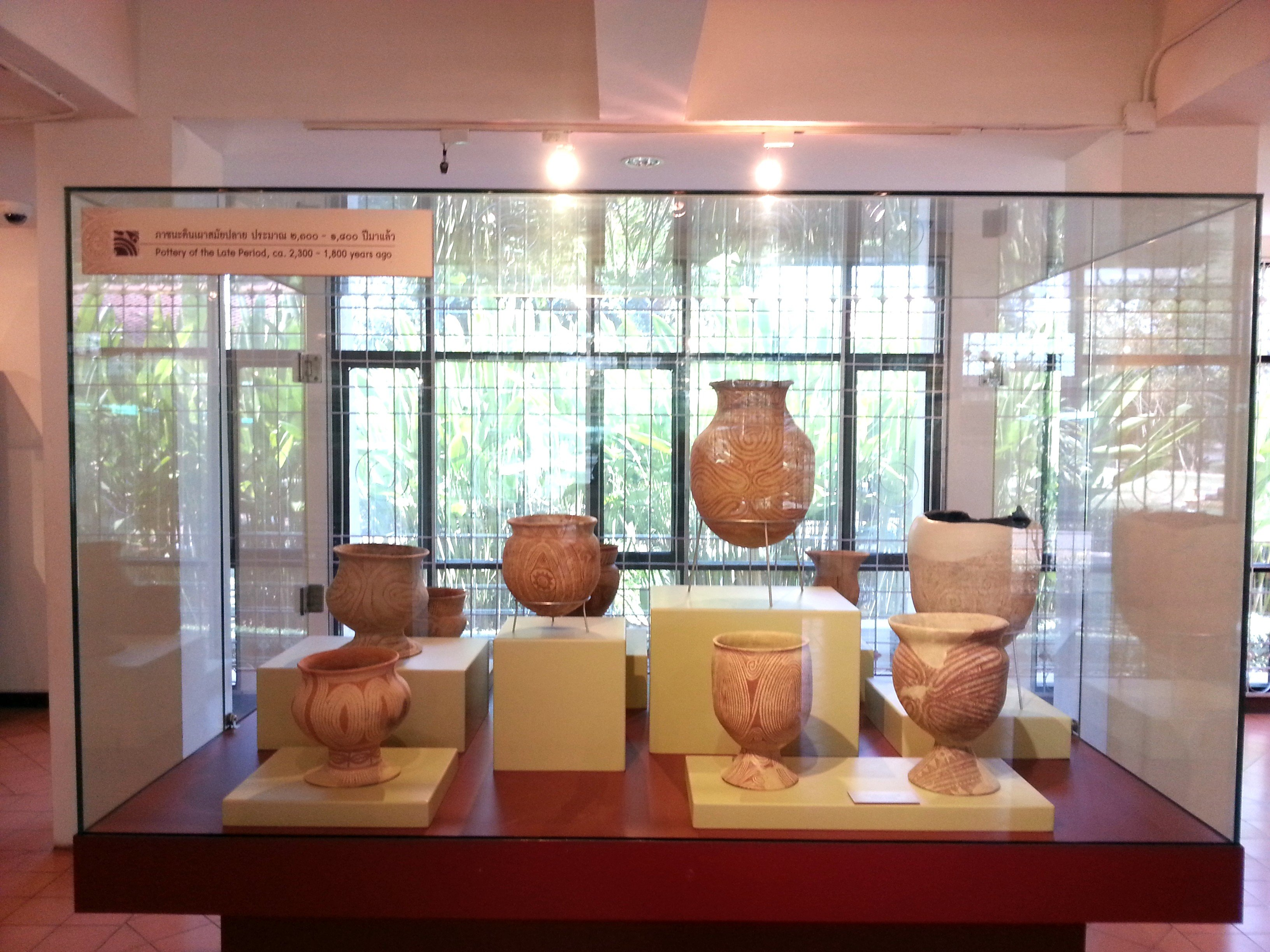 Ancient pottery found at Ban Chiang
