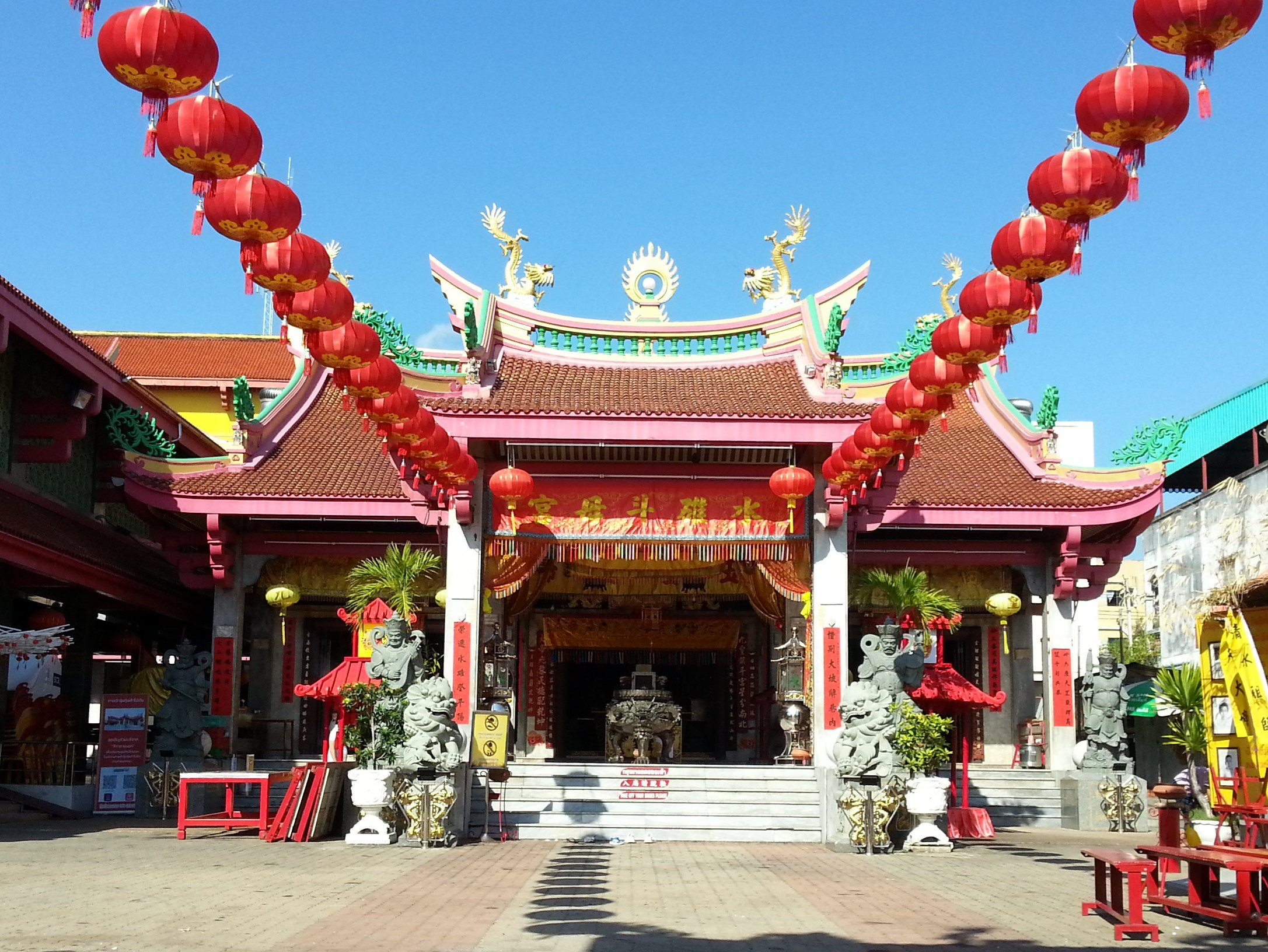 Jui Tui Shrine in Phuket Town