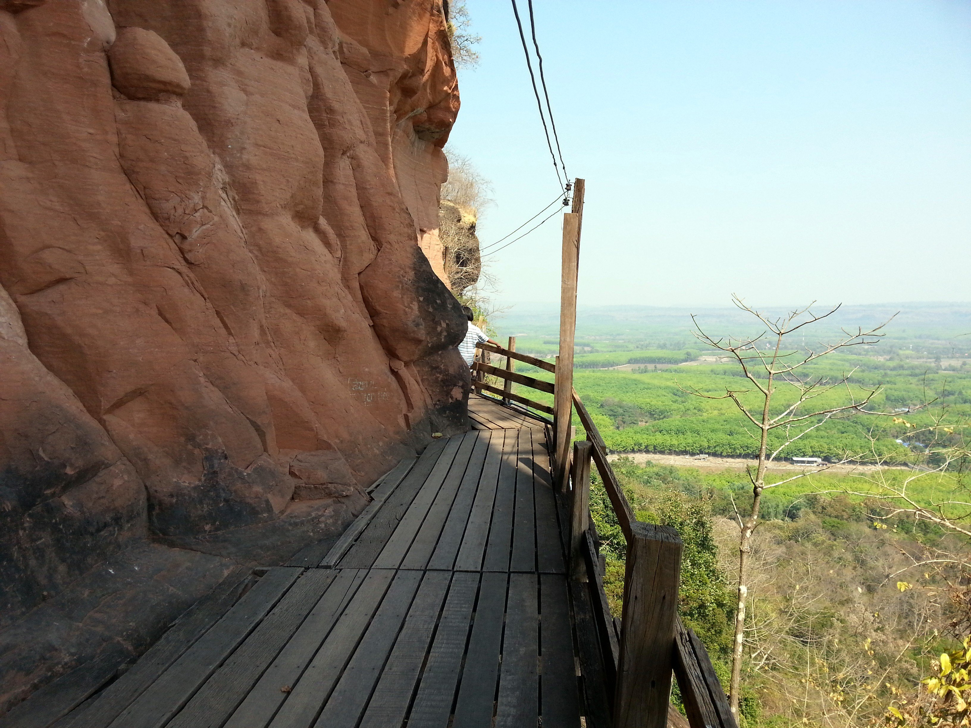 Phu Tok in Bueng Kan Province
