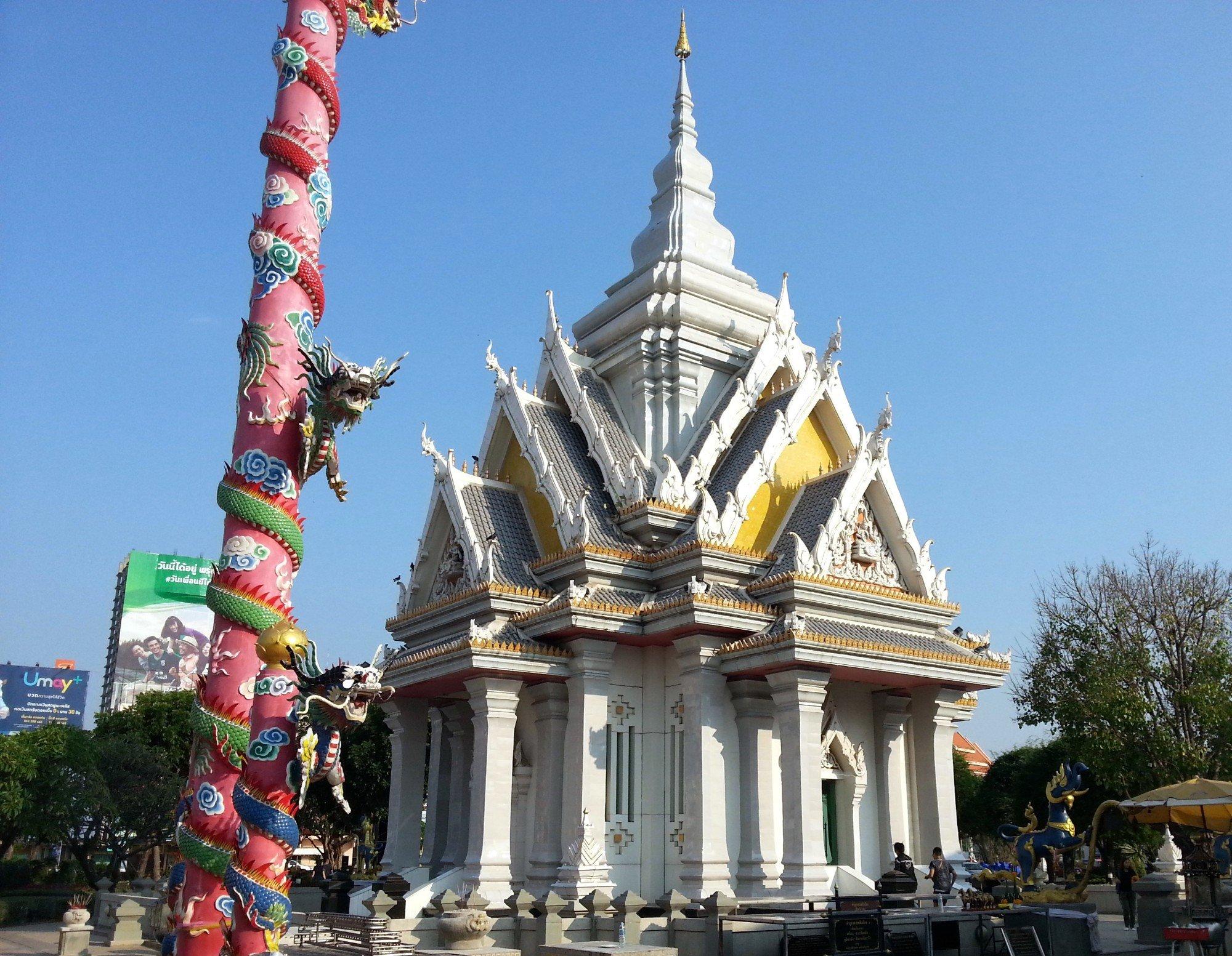 City Pillar Shrine in Khon Kaen