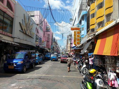 Hat Yai City Centre