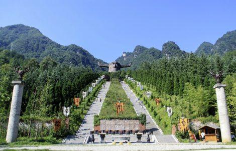Shennongjia Forestry District in Hubei Province