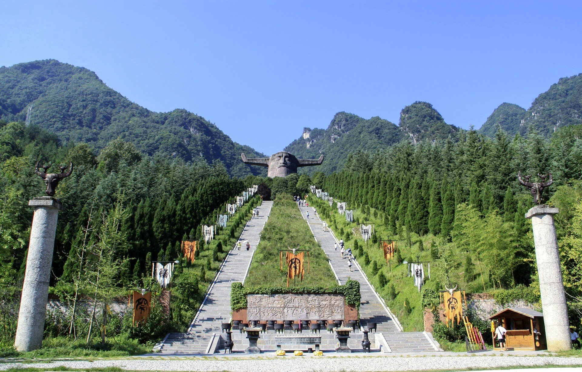 Shennongjia Forestry District in Hubei Province