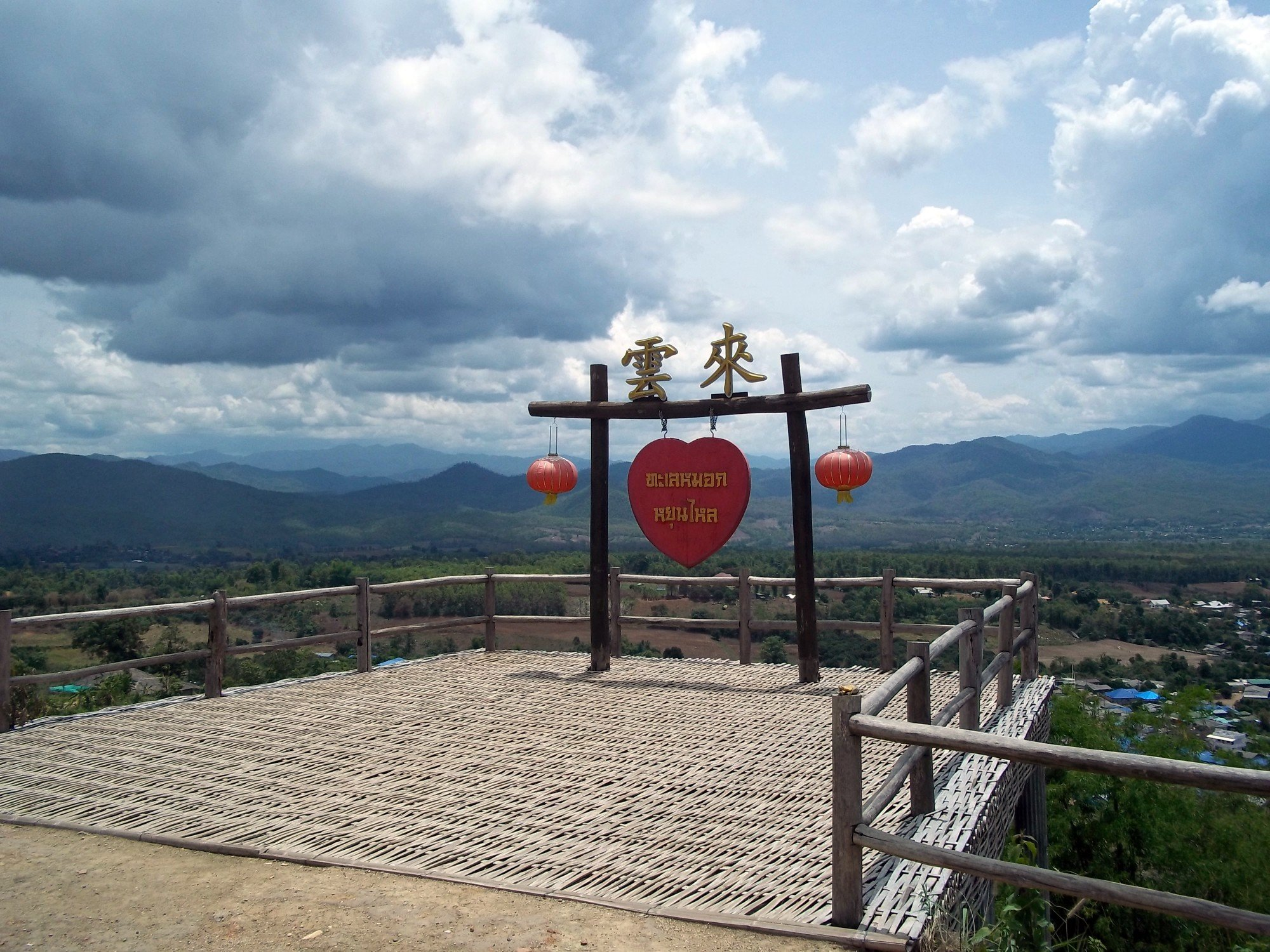 Yun Lai Viewpoint in Pai