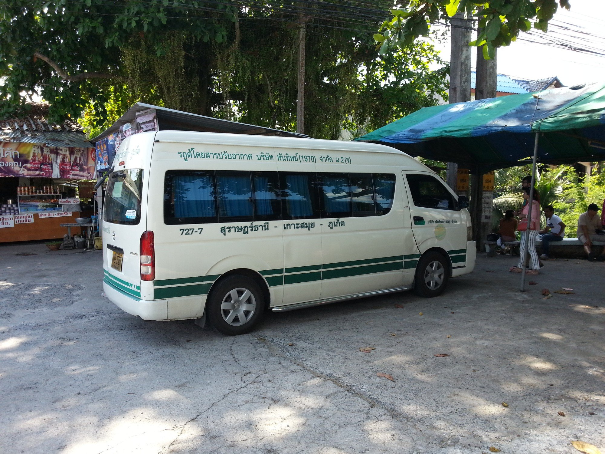 Phantip Travel Minivan