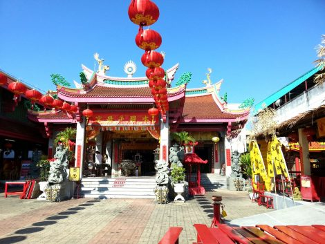 The Jui Tui Shrine in Phuket Town