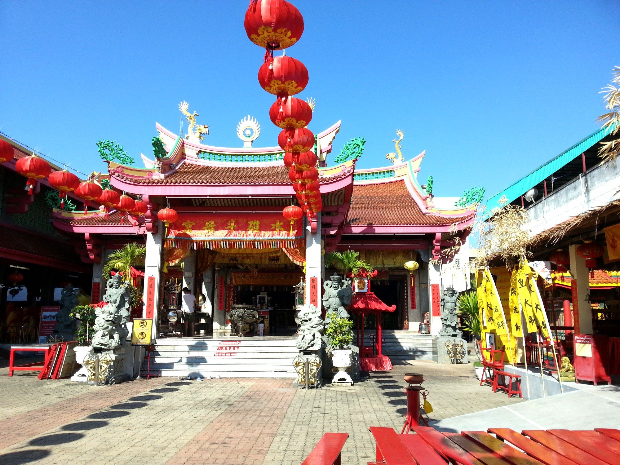 The Jui Tui Shrine in Phuket Town