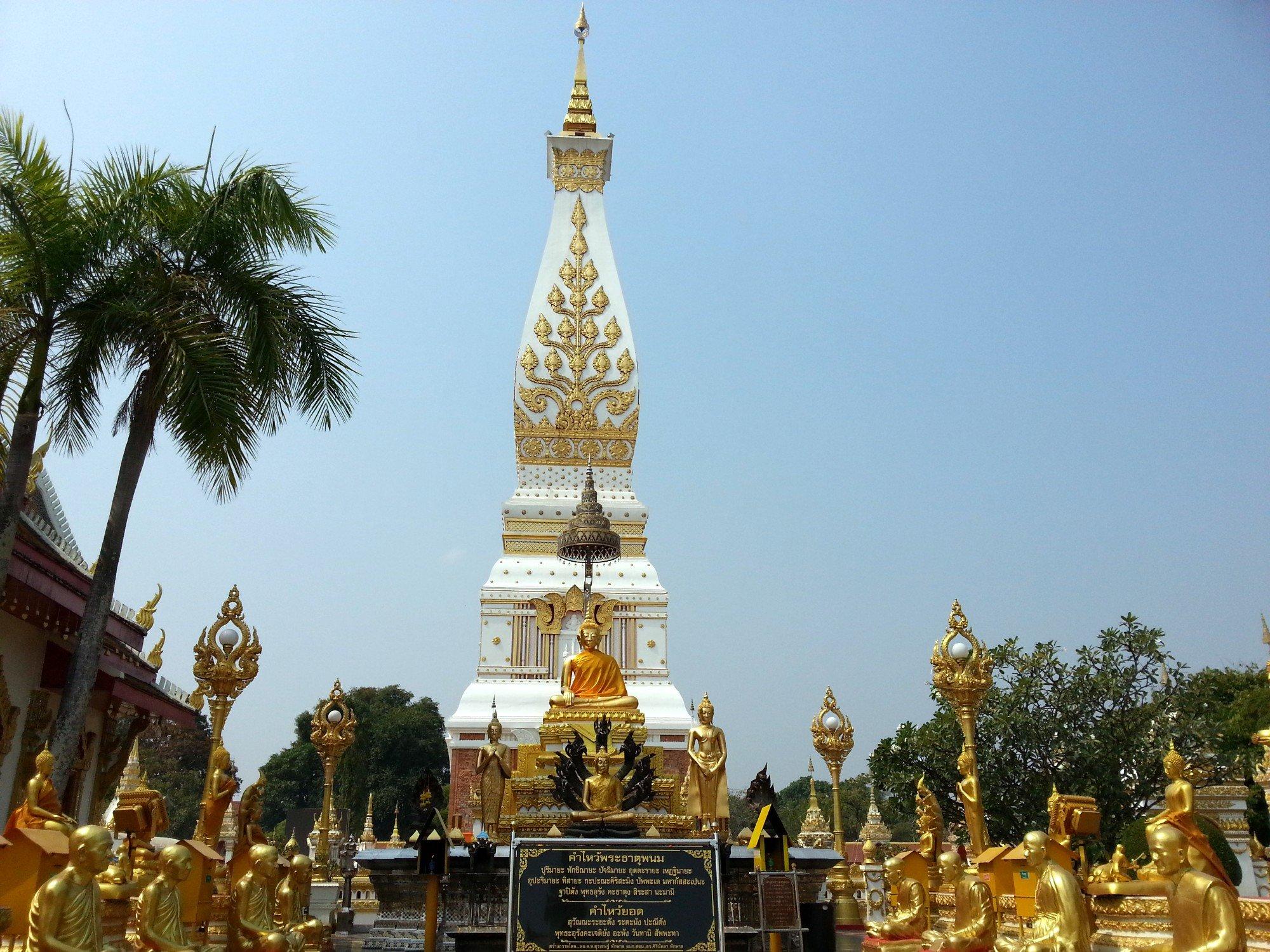 Wat Phra That Phanom near Nakhon Phanom