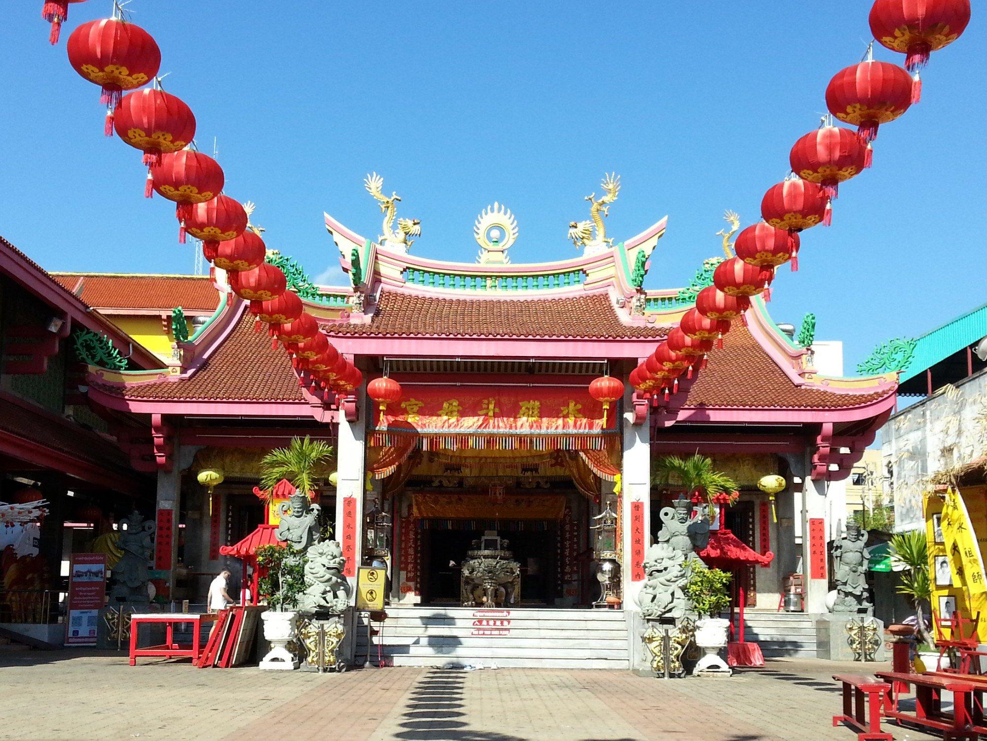 Jui Tui Shrine in Phuket