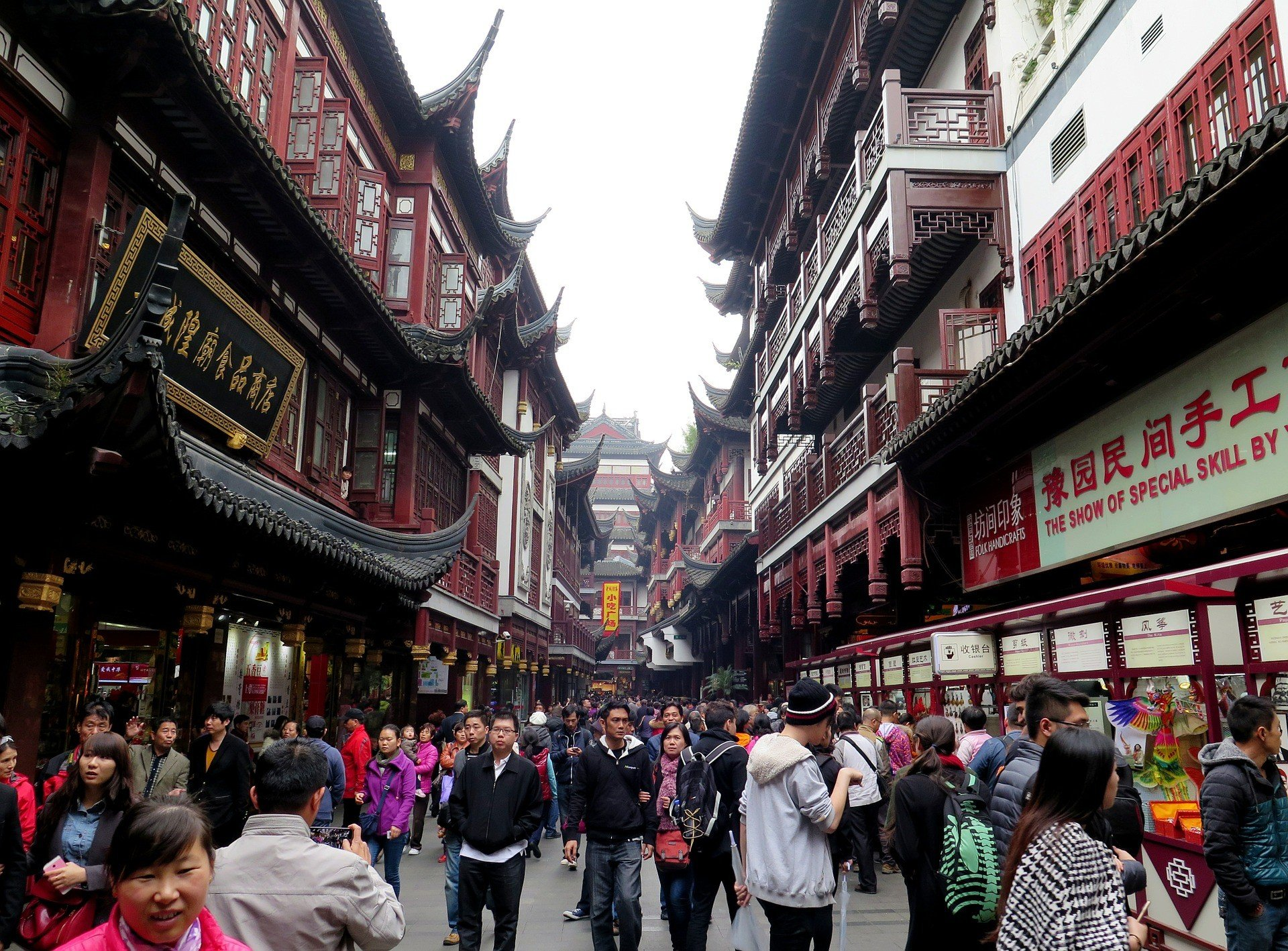 Old City area of Shanghai