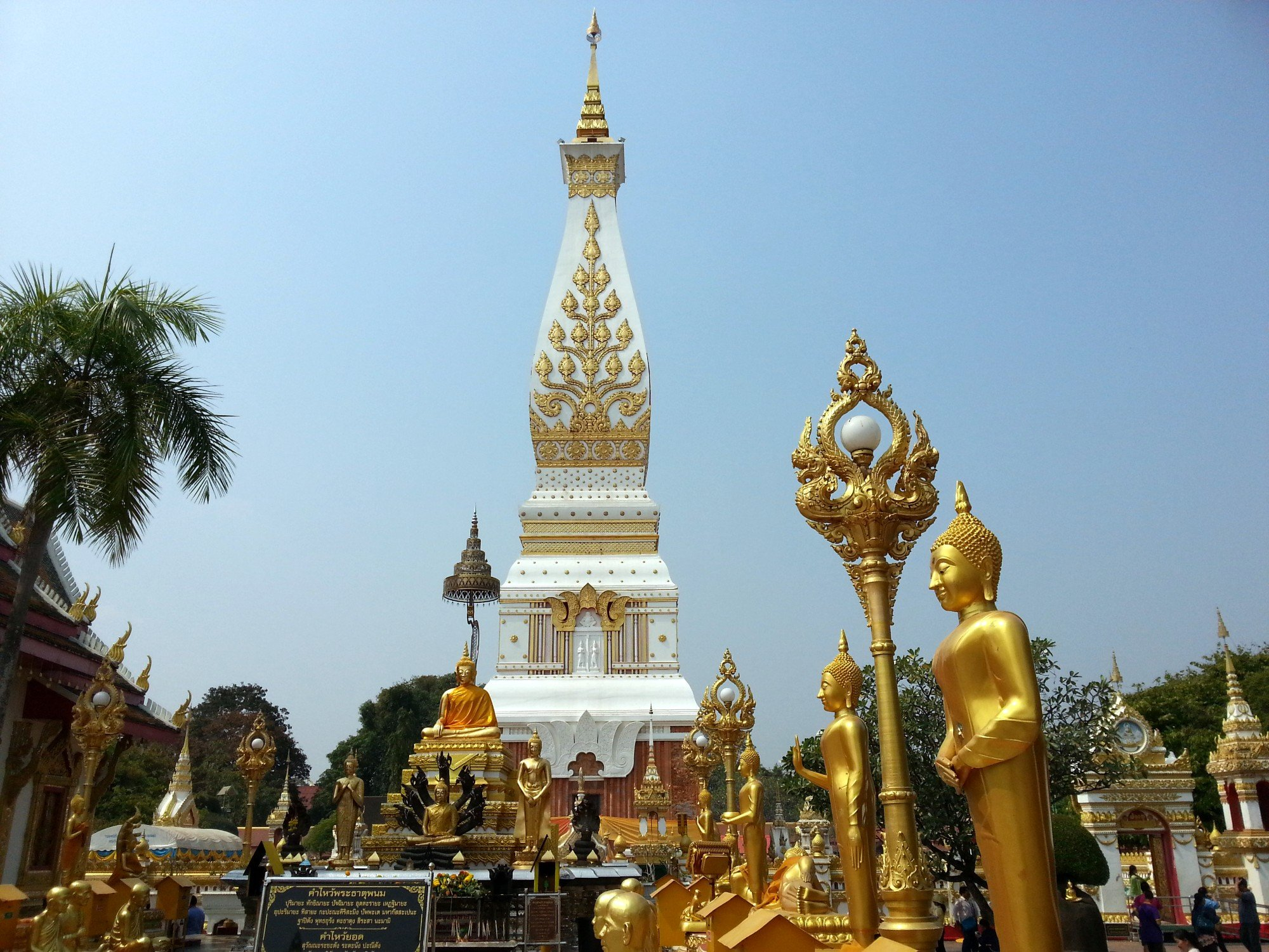 Wat Phra That Phanom in Nakhon Phanom Province