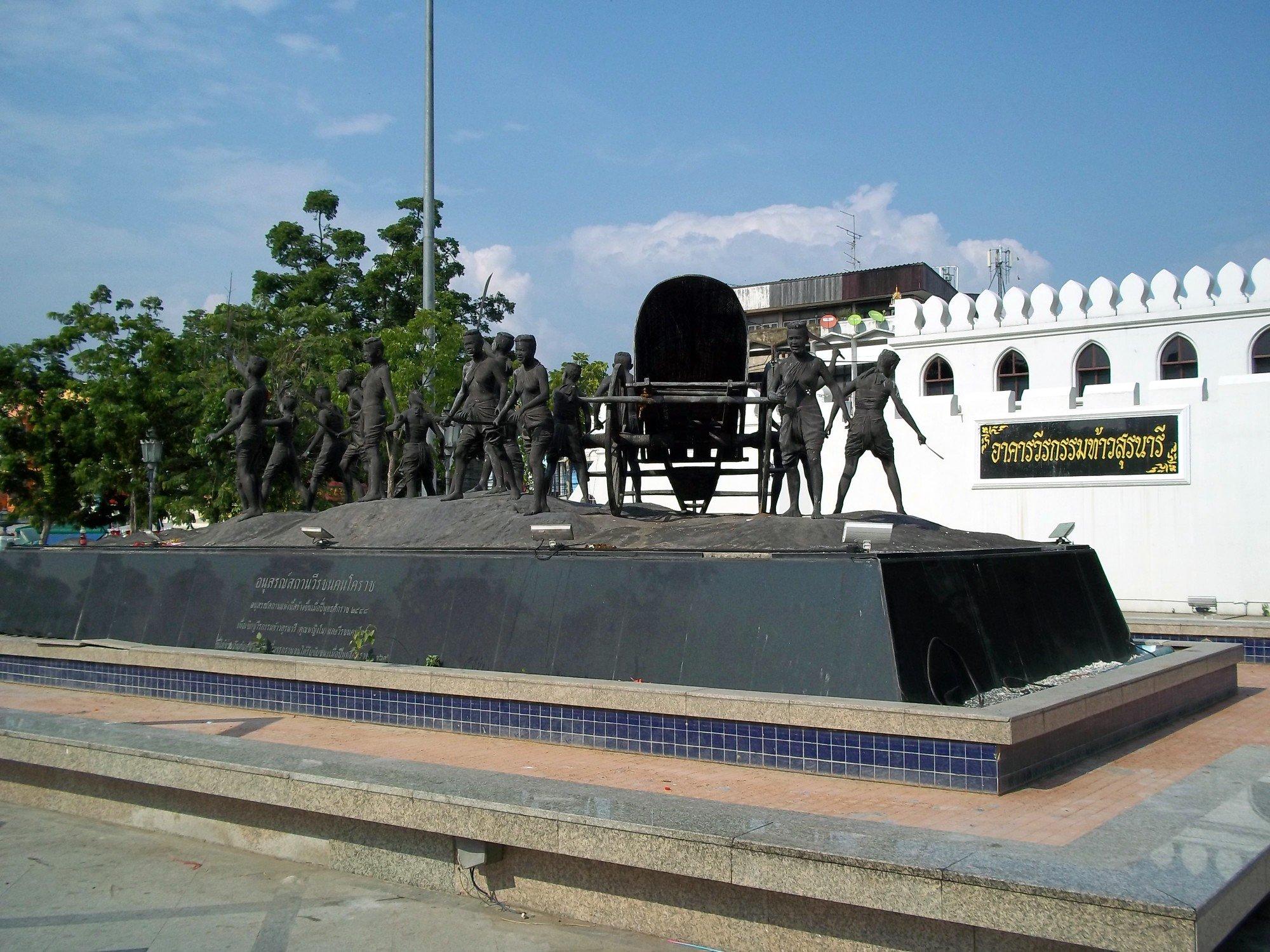 Suan Rak Park in Nakhon Ratchasima