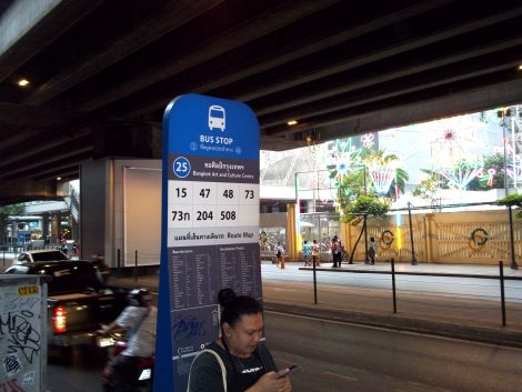 Bus Stop near Siam Square