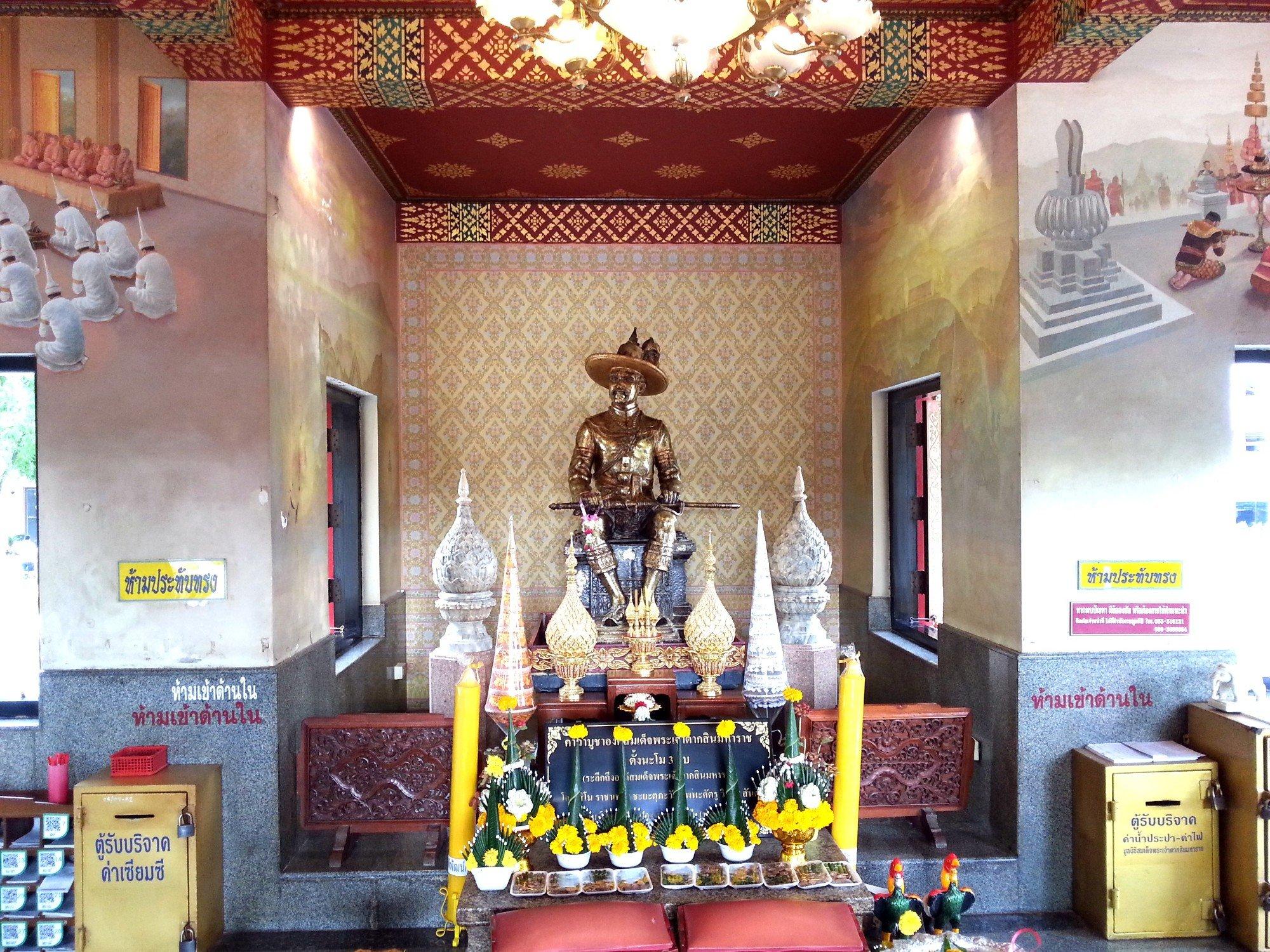 King Taksin Shrine in Tak