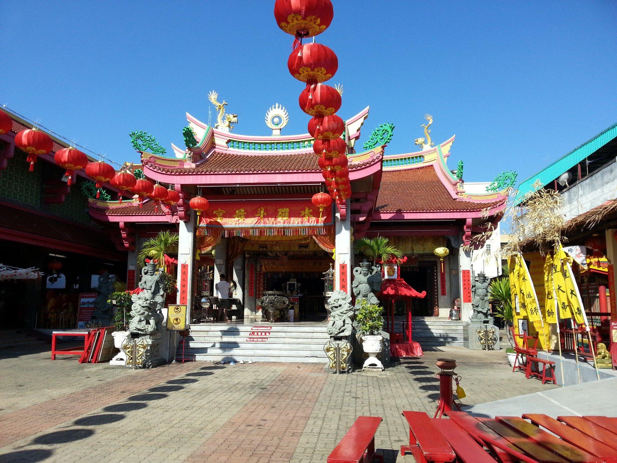 Jui Tui Shrine in Phuket Town