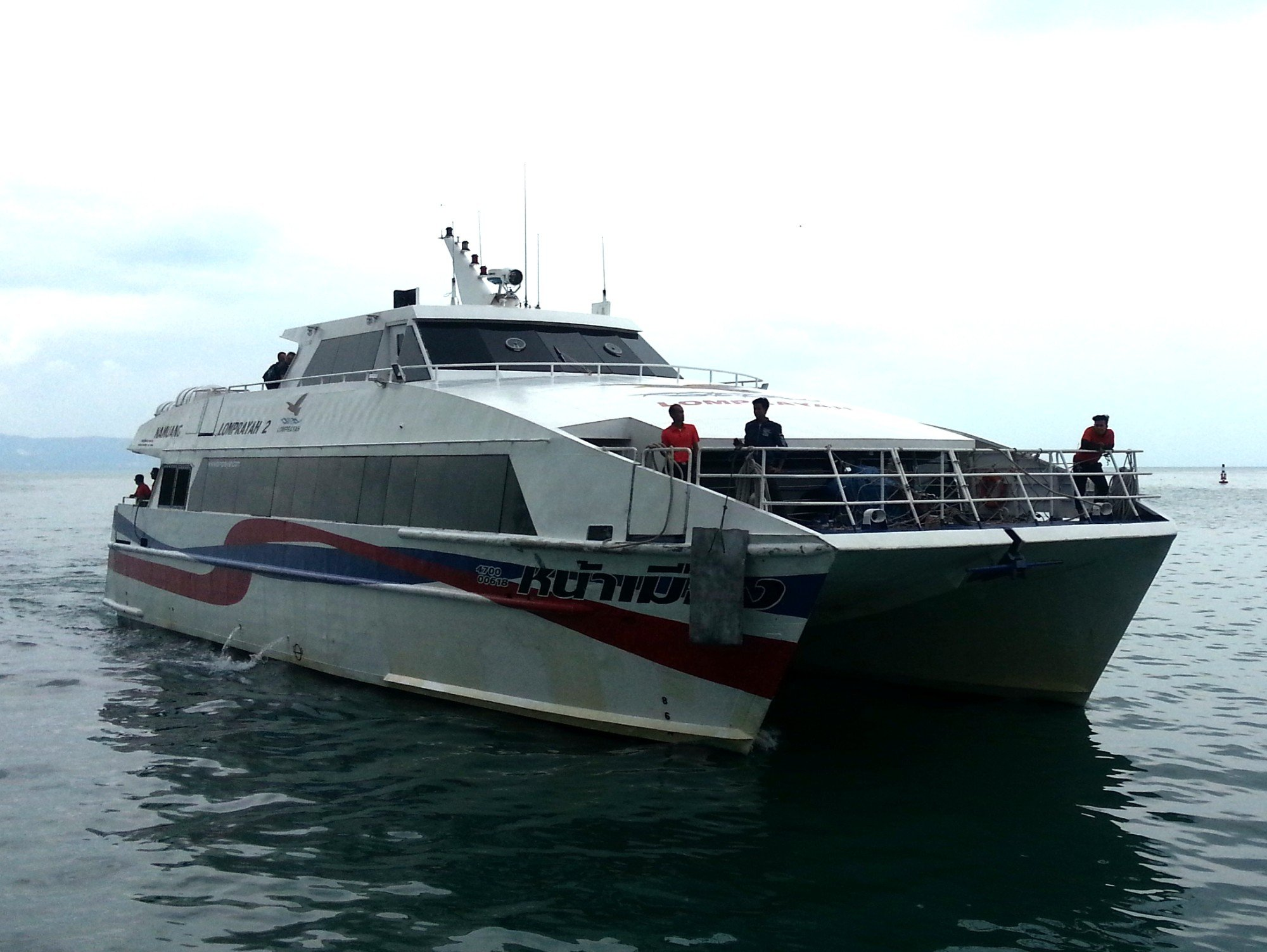 Lomprayah High Speed Ferry from Koh Tao to Koh Samui
