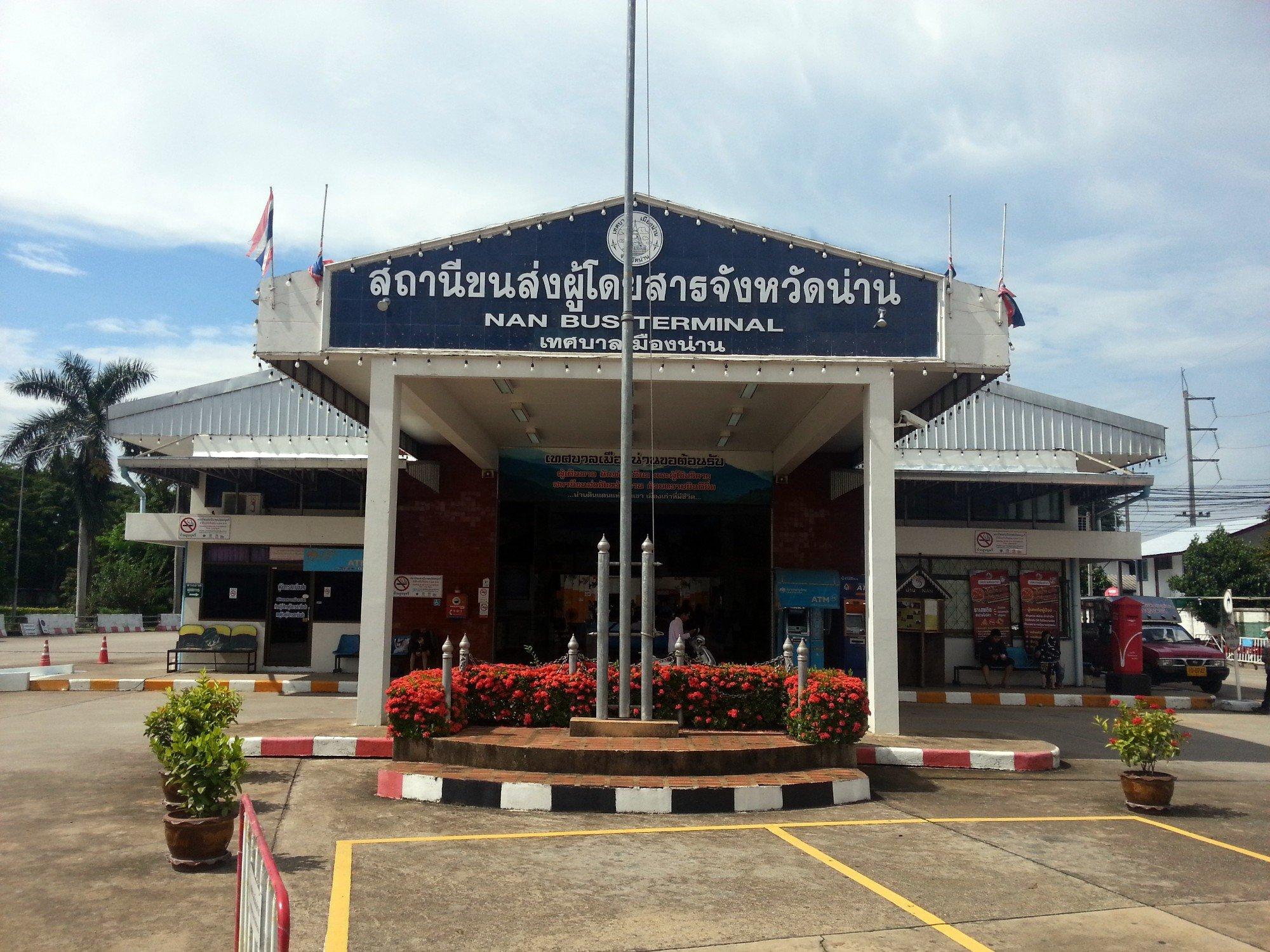 Nan Bus Terminal