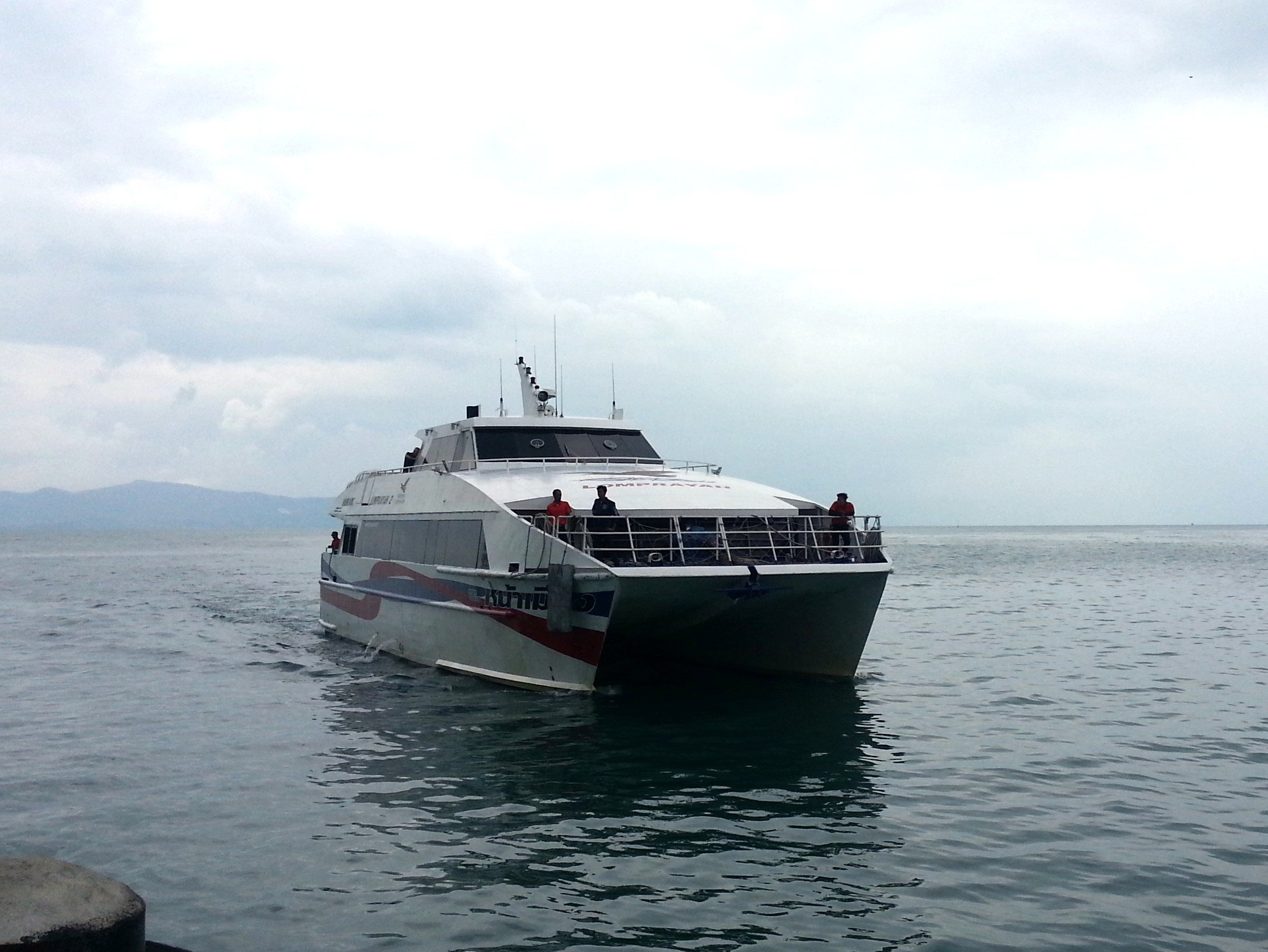 The Lomprayah Ferry is the fastest service from Chumphon to Koh Tao