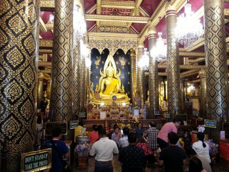 Wat Phra Si Rattana Mahathat in Phitsanulok