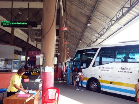Bangkok Northern Bus Terminal