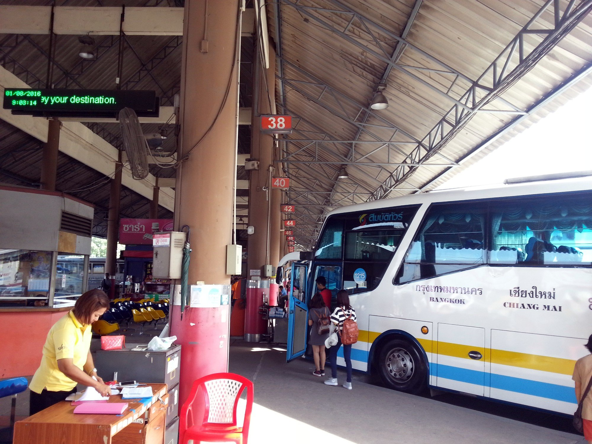 Bangkok Northern Bus Terminal