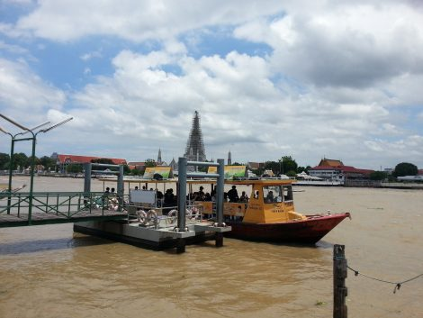 Cross river ferry in Bangkok