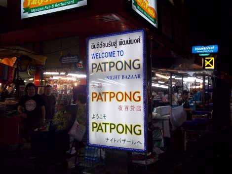 Patpong Night Market in Bangkok