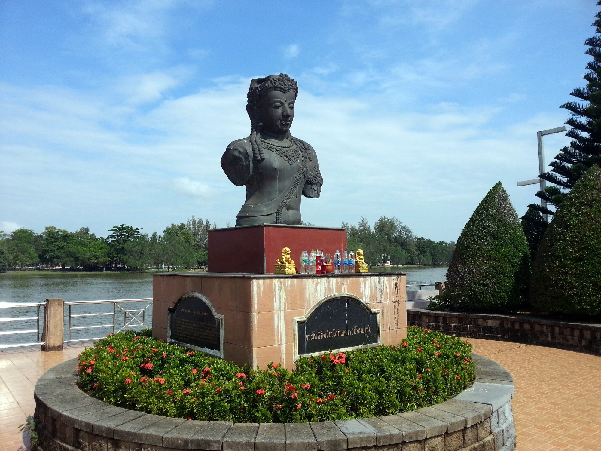 Riverfront in Surat Thani