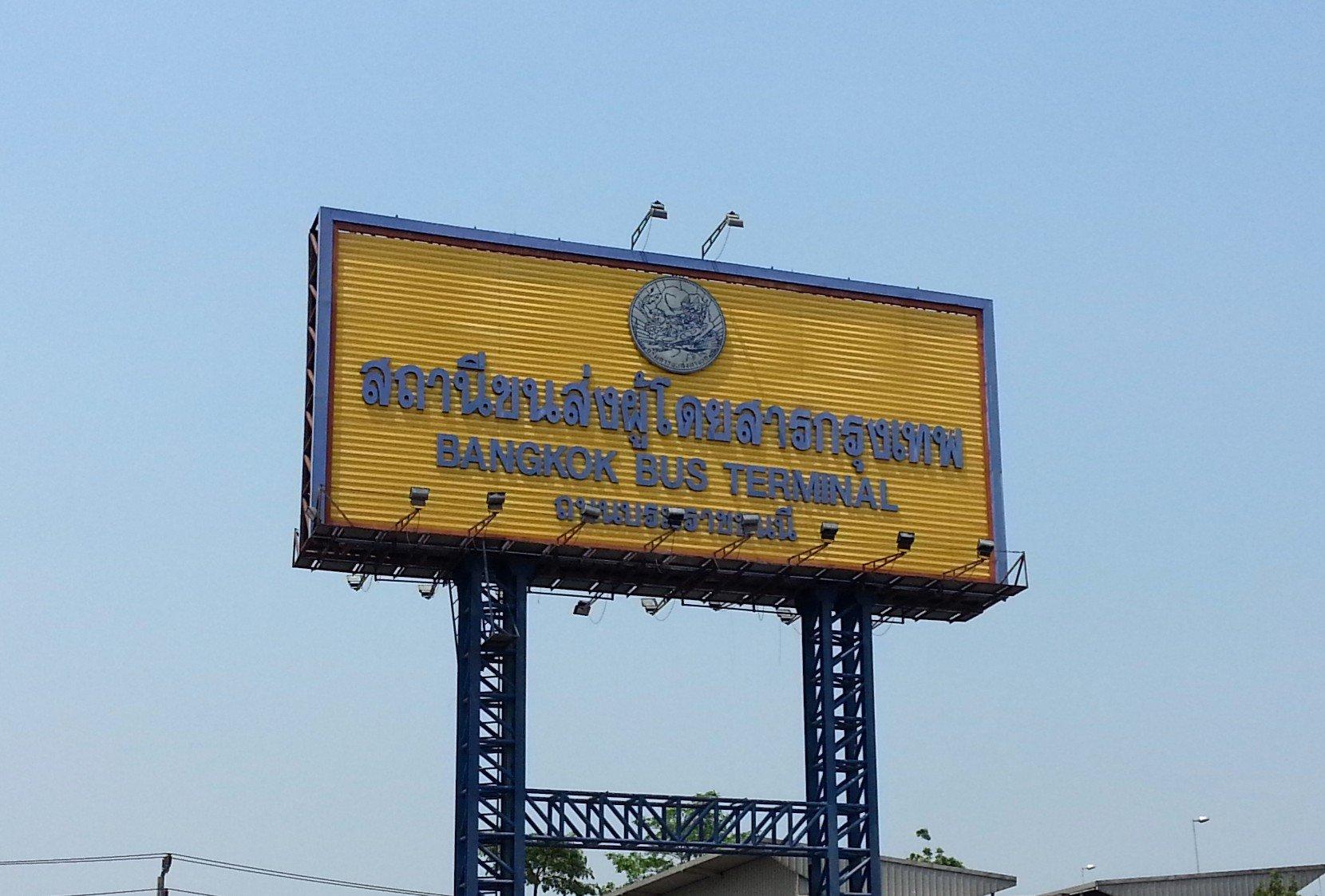 Southern Bus Terminal in Bangkok