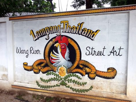 Street Art in Lampang