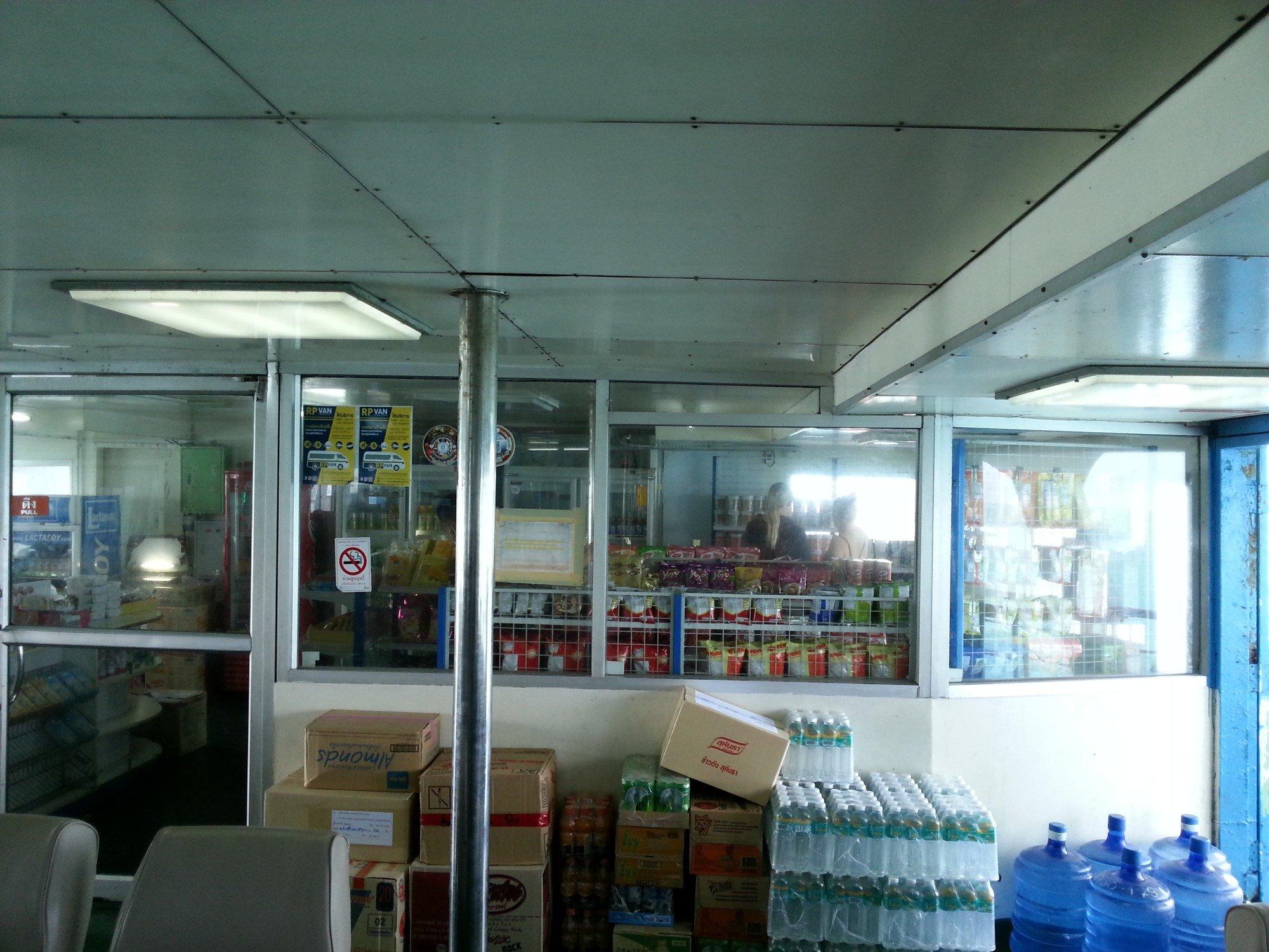 Shop on the Raja Ferry