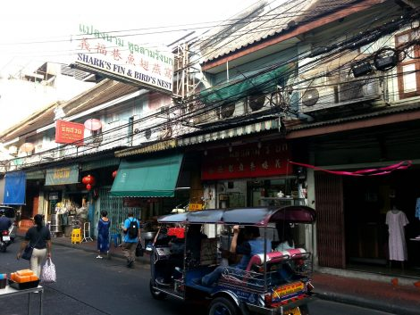 Plaeng Nam Road in Bangkok