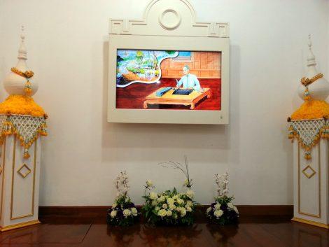 Sunthon Phu Museum in Bangkok