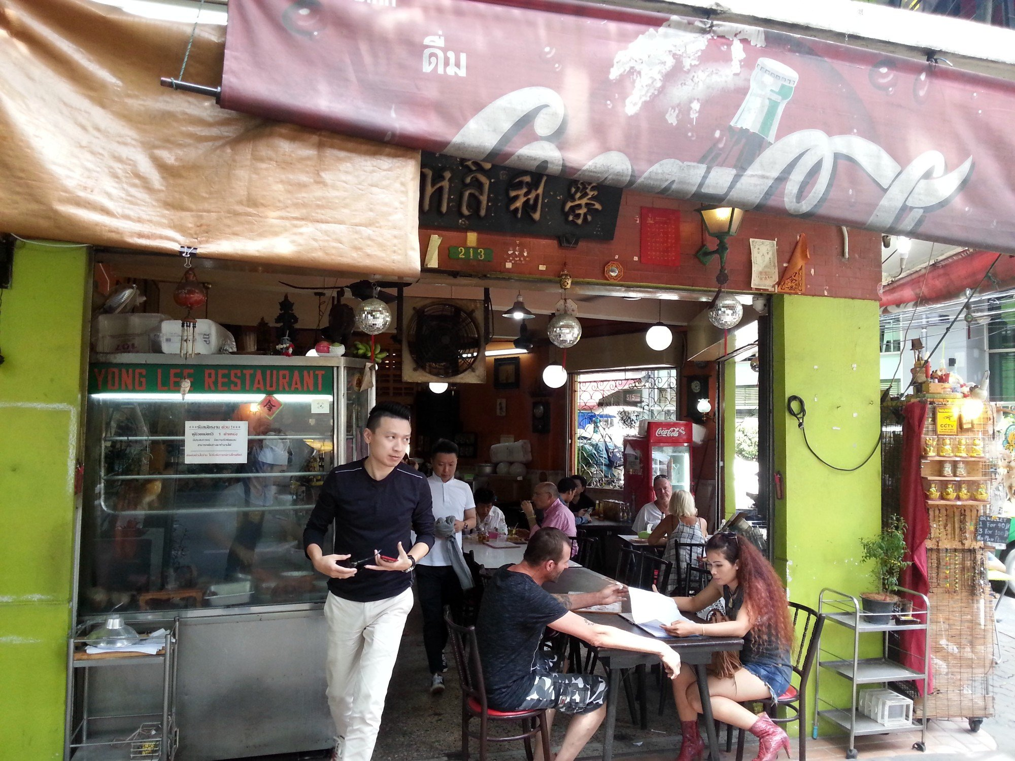 Yong Lee Restaurant in Bangkok