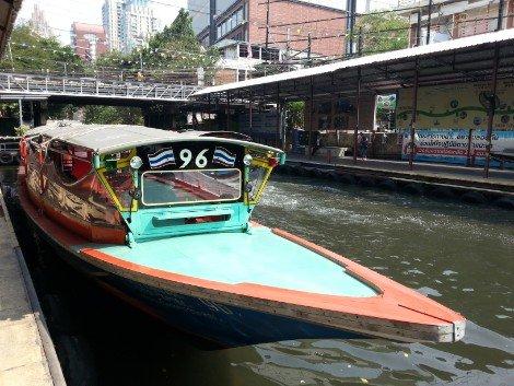 Canal Boat in Bangkok
