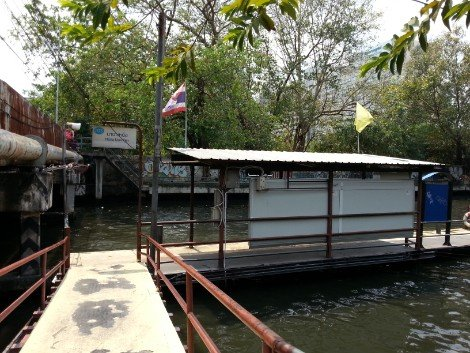 Nana Nua Pier for Khlong Saen Saep canal boats