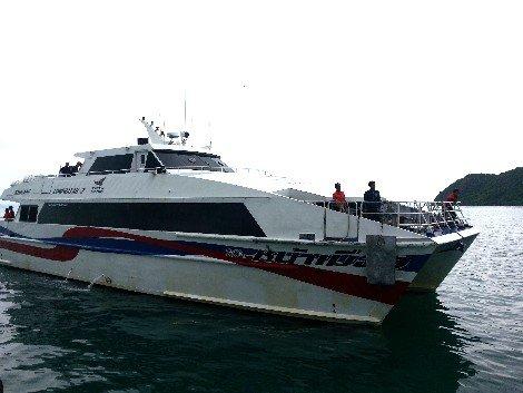 Lomprayah High Speed Catamaran Ferry to Koh Samui